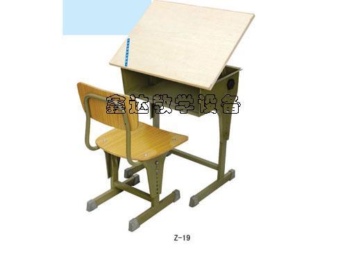 供应美术课桌椅联系方式