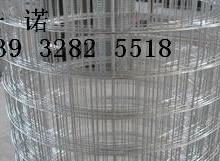 供应安平电焊网厂_电焊网批发安平电焊网厂电焊网批发图片