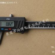 成量数显游标卡尺0200mm图片