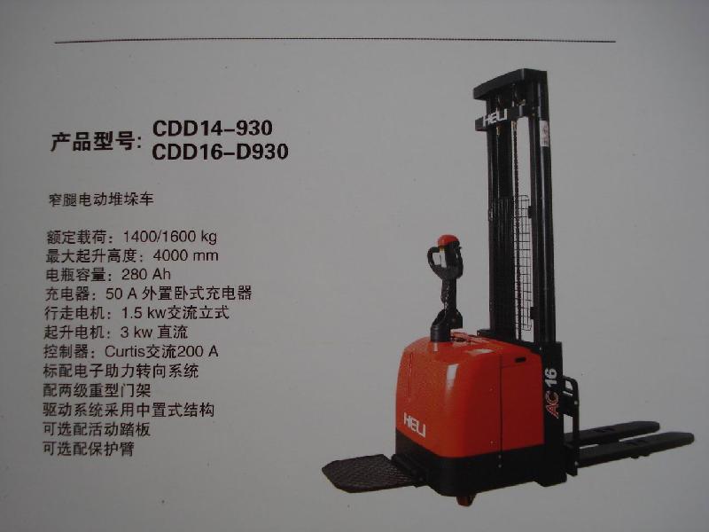 供应1T电动堆高车价格、深圳1T电动堆高车价格、顺旺发1T电动堆高车价格