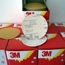 供应3M尼龙搭扣圆盘砂纸