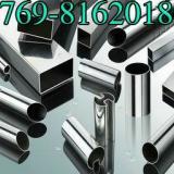 供应304进口不锈钢棒、304不锈钢价格、不锈钢密度
