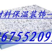 仿石光面装饰一体化保温装饰板