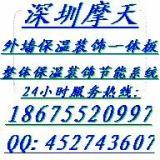 供应直贴式保温装饰板外墙装饰板18675520997专业生产并承接工