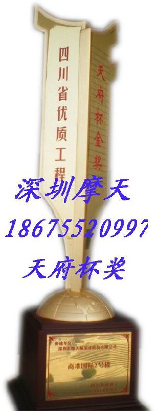 供应广东整体保温装饰板供应商