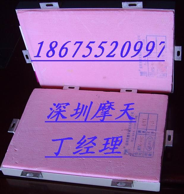 供应仿石装饰板保温装饰节能系统集保温、装饰于一体