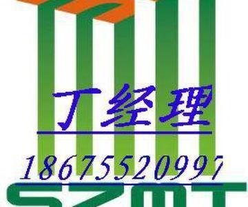 供应氟碳保温一体化装饰板工程合作深圳摩天18675520997图片