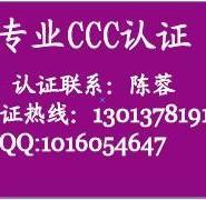 苏州便携式计算机CCC认证图片