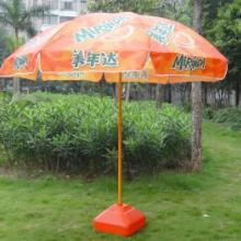 供应广东佛山广告太阳伞价格生产供应商,鹤山广达雨具制品有限公司