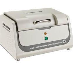 X射線熒光光譜儀