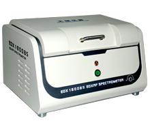 供应环保ROHS检测仪器