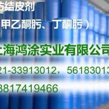 供应防结皮剂图片