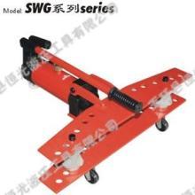 供应液压弯管机SWG-4D 4寸弯管机