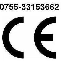 LED测试仪CE认证、LED分光机CE认证、LED老化仪CE认证图片
