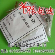 多功能树脂胶粉 聚合物树脂胶粉 保温砂浆多功能胶粉