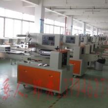 供应塑料薄膜包装机械