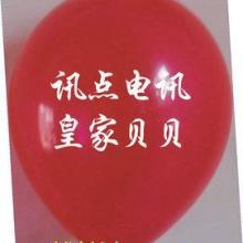 供应手机店开业促销活动就使用广告气球订做手机店无纺布广告带图片