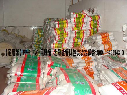 供应黑龙江采暖管包装厂-承做管材包装袋子-结实耐用