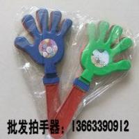 供应助威加油用品拍手器出售拍手器厂手拍器批发,加工定做无纺布环保