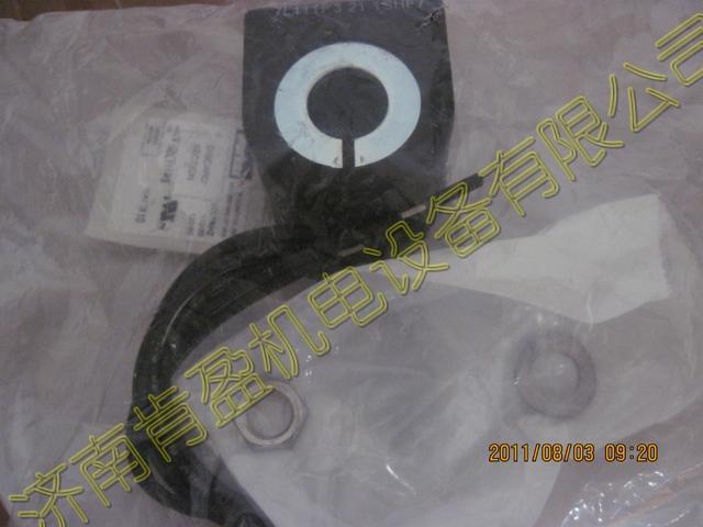 Valve 2x IG mit Doppelnippel Ventil Rückschlagventil M14x1,5mm