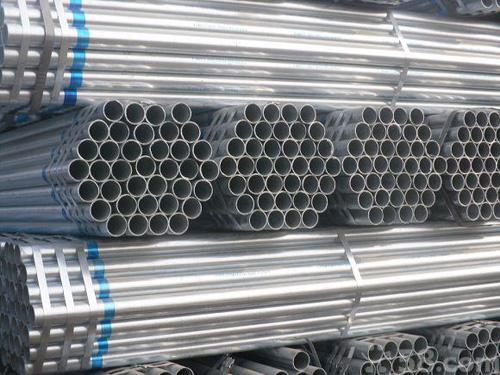 大棚镀锌钢管生产厂家厂家批发价格
