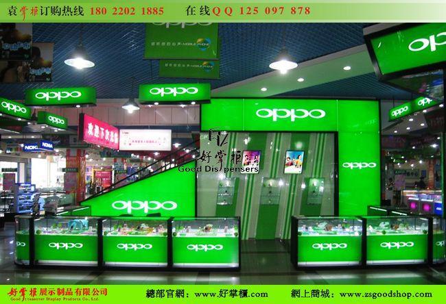 供应最新款OPPO手机柜台定做厂家0