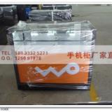 供应中国联通手机展示柜台