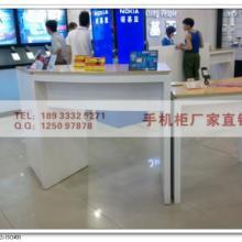 供应手机体验桌