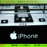 供应苹果手机柜台苹果手机托盘厂家图片