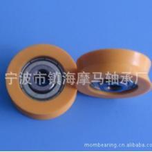 供应BSV包塑滑轮移门滑轮塑料轴承移门滑轮导轨滑轮批发