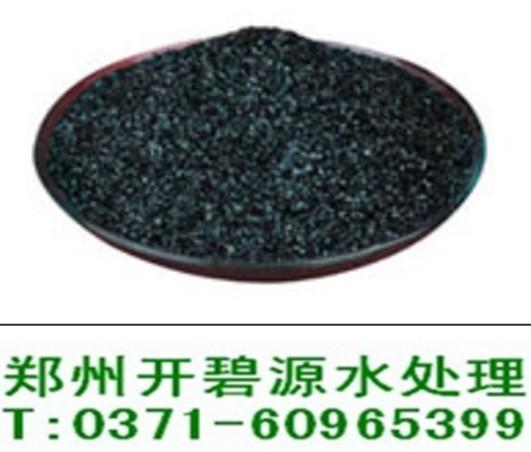 供应昆明空气净化果壳颗粒活性炭资料