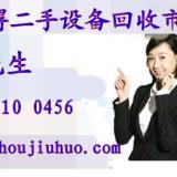 杭州家具/家电回收 杭州电脑/空调回收 杭州办公家具/设备回收