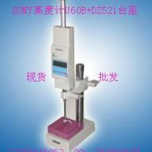 东莞光学测量仪器,特价销售,测量仪,测量仪器厂家可以定制价格优惠图片