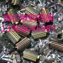 专业回收工厂或个人 厦门钨钢回收 厦门收购合金刀具 二手钨钢回收图片