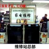 供应南京阿里斯顿热水器维修点电话:南京阿里斯顿热水器维修站中心