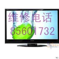 南京康佳液晶电视售后维修点