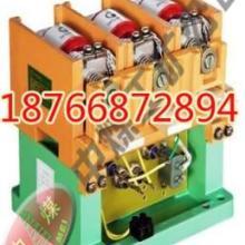 供应低压接触器