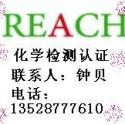 东莞REACH测试图片