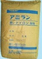供应耐气候PA6/CM1026/日本东丽批发