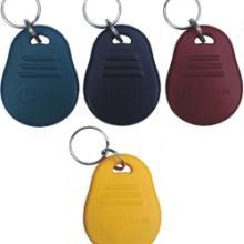 供应钥匙扣、钥匙扣制作、钥匙扣生产、钥匙扣厂家
