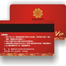 供应印刷会员卡-印刷会员卡厂-印刷会员卡工厂-印刷会员卡厂家批发