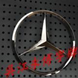 江苏汽车标识定做价格 三维吸塑奔驰汽车标 三维立体不锈钢标识厂家 三维汽车标识