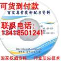 薄膜三极管生产工艺技术图片