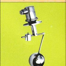 供应辽阳仪表18740207090(图)浮球液位控制器