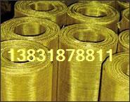 铜网屏蔽网磷铜网铜网厂家图片