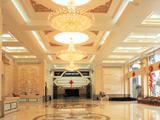 供应广州松园宾馆预订电话020-83480900