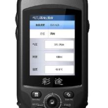 供应彩途N600全国详图高端手持GPS专业定位仪
