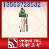 供应MQT系列气动锚杆钻机