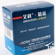 供应艾科精益血糖试纸一盒25条批发