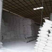 供应陶瓷釉料厂家